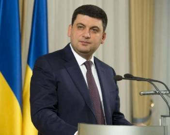 Groysman says has no presidential ambitions