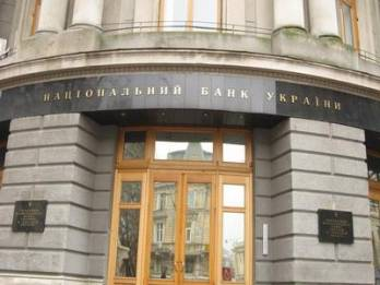 NBU permits banks, non-bank financial institutions to buy currency to place security deposit abroad