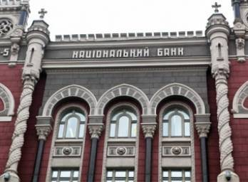NBU bans banks from conducting operations with Russian banknotes, coins with images of objects in occupied Ukrainian territory