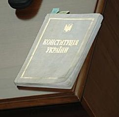 Amendments to Ukraine's Constitution to be tabled in parliament this week - Poroshenko