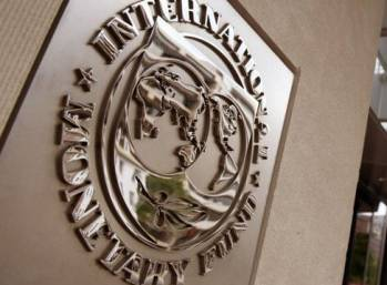 Some EUR 600 mln aid from EU will come to Ukraine after IMF tranche