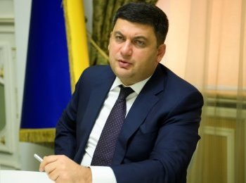 Statements on slowing of reform pace in Ukraine after successful placement of eurobonds are speculations - PM