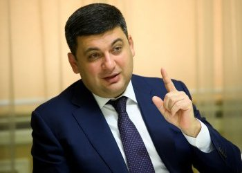 Groysman: revenues to local budgets 30% up in Jan-Sept 2017